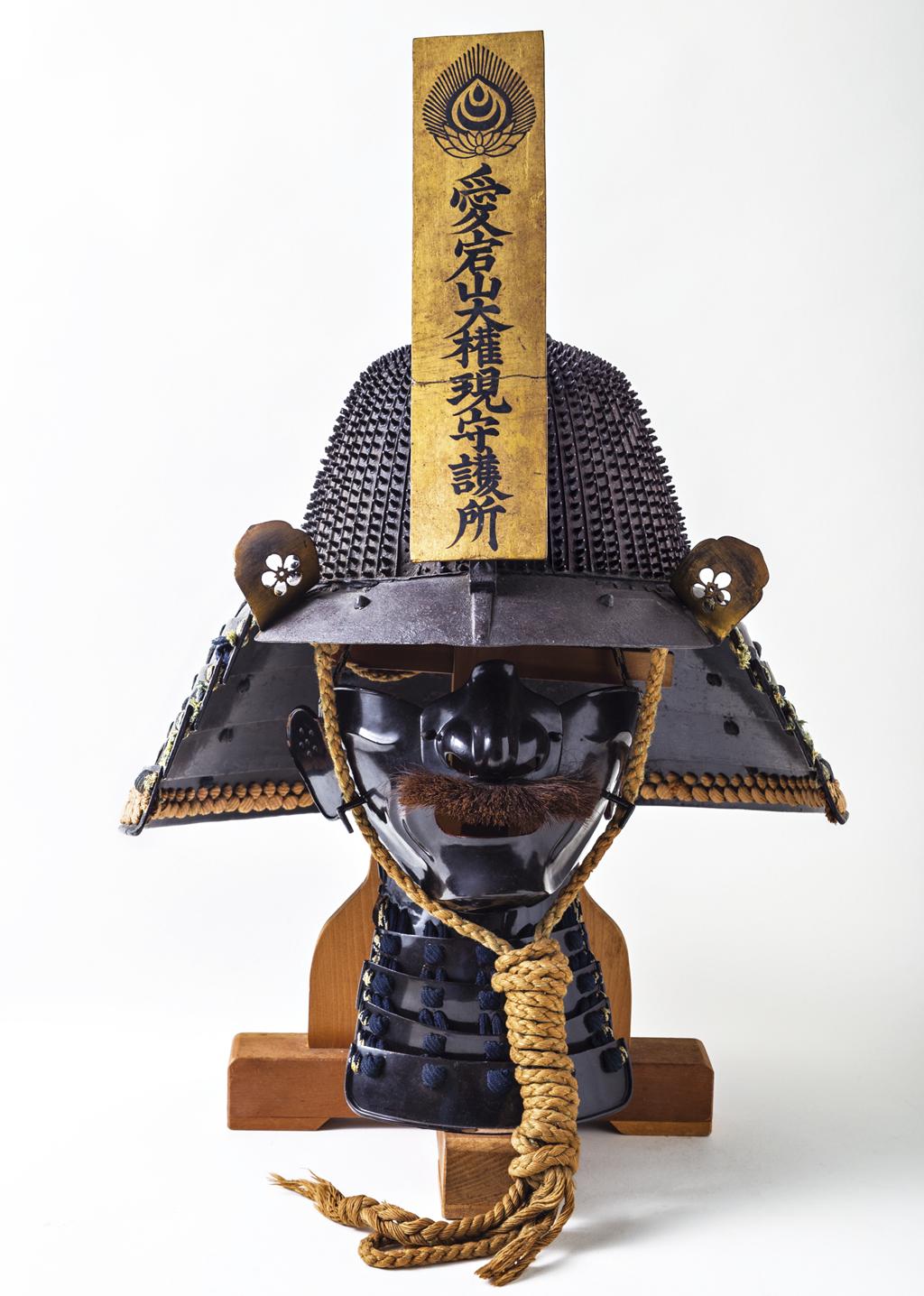 kanuto original samurai